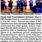 Investiture   Hope Hall Foundation Schol