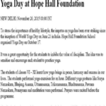 Yoga Day | Hope Hall Foundation Schol