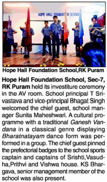 Investiture Ceremony | Hope Hall Foundation School